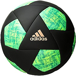 Adidas Performance Glider Ball Black
