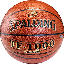Spalding Classic Indoor Basketball